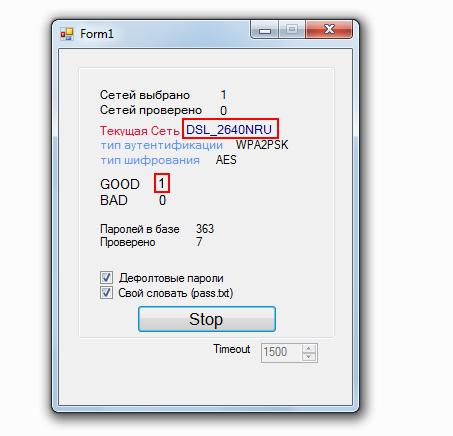 WiHack программа для взлома wi fi, взлом пароля wi fi, взлом wi fi.